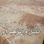 ذبح 30 شيعيًا من أهالي الزهراء ونبّل في سورية