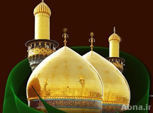 نتيجة بحث الصور عن الإمام محمد بن علي الجواد (ع) ومظاهر من عبادته