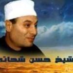 رحلة إلى الحق طالت خمسين عاماً !! حوار سابق مع شهيد الولاية الشيخ حسن شحاتة