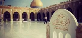 أمانة مسجد الكوفة تستعد لإقامة مجلسها السنوي بمناسبة استشهاد الإمام الباقر ومسلم بن عقيل (ع)