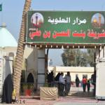 مرقد السيدة شريفة بنت الإمام الحسن المجتبى (عليه السلام) في بابل