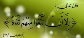 التقية في الإسلام