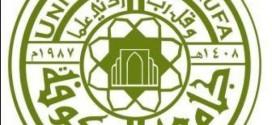 جامعة الكوفة تقرر تأجيل حفلها المركزي لمناسبة وفاة الإمام الجواد (ع)