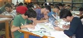 المكتبات العامة في النجف الأشرف ملاذ الباحثين عن دراسة في أجواء هادئة ومبرّدة