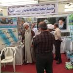 بمشاركة مؤسسة الحكمة .. افتتاح معرض طهران الدولي السابع والعشرين للكتاب