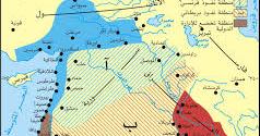 """لماذا ستتغير الحدود .. كيف ستسقط """"سايكس – بيكو"""".. ليبيا وسورية والعراق ؟"""