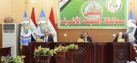 مجلس محافظة النجف الأشرف يصادق على مشروع بحيرة النجف السياحية