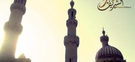 """خلاف سعودي إماراتي حول تحديد مرجعية """"أهل السنّة"""""""