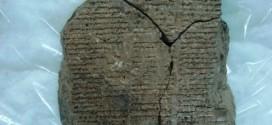 """""""يونسكو"""" تعتمد خطة عمل طارئة لحماية التراث العراقي"""
