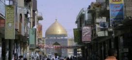 العيد في النجف الأشرف متميزٌ عن باقي المدن الإسلامية في العالم من حيث العادات والتقاليد