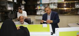 المفارز الطبية في العتبة الحسينية تتوجه بكامل كوادرها ومستلزماتها الطبية لمساندة القوات المسلحة