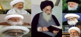 """""""واشنطن تايمز"""":   آيات الله العظام في العالم يحتشدون خلف السيستاني"""
