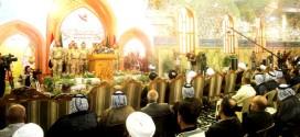 انطلاق فعاليات مهرجان السفير الثقافي الرابع على أروقة مسجد الكوفة المعظم وبمشاركات عربية وعالمية