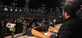 مراسم ذکری استشهاد الإمام الصادق (ع) الخاصة بزوار الحرم الرضوي غیر الإیرانیین