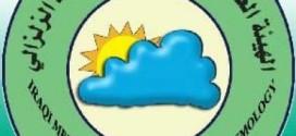 الأنواء الجوية: ارتفاع تدريجي لدرجات الحرارة الأسبوع الحالي