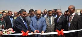 افتتاح مشروع مستودع النجف الأشرف النفطي الجديد