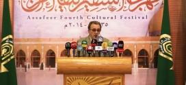 سفير الحسين (عليه السلام) مصدر إلهامٍ لشعراء مهرجان السفير الدولي الرابع