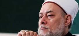 """علي جمعة المفتي السابق: عبد الحليم حافظ غنّى """"أبو عيون جريئة"""" للرسول محمد(ص)"""