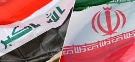 تأسيس بنك مشترك بين بغداد وطهران