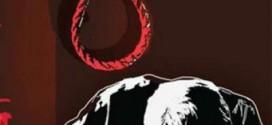 تصاعد ظاهرة الانتحار في الدول الأكثر رفاهية