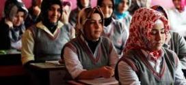 تركيا ترفع حظر ارتداء الحجاب في المدارس