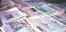 """مصير الجنود المحاصرين في الصقلاوية وحديث عن """"سبايكر2″ : مانشيتات الصحف العراقية"""