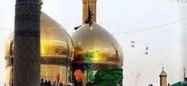 ذكرى شهادة الإمام محمد الجواد عليه السلام .. عبق من سيرته العطرة