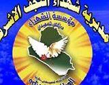 وفد مديرية شهداء النجف الأشرف يلتقي عددًا من ساكني منطقة الكرفانات