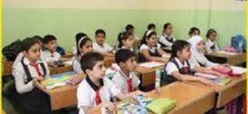 لجنة التربية في مجلس النجف الأشرف تلزم المدارس الأهلية الالتزام بموعد الدوام الرسمي