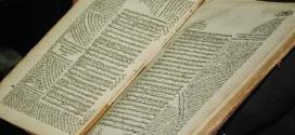 المغرب يحرر مخطوطًا عراقيًّا نادرًا