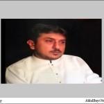 نواصب يغتالون عالمَ دين شيعيًّا بارزًا مع حارسه في باكستان