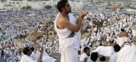 سعوديون مصابون بالأيدز يؤدون الحج دون إبلاغ الحملات