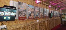 مهرجان الغدير الثامن للإعلام يشهد افتتاح معرض الصور الفوتوغرافية