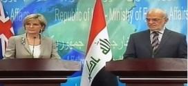 وزير الخارجية العراقي: إننا ننوي التحرك باتجاه السعودية في ملف حكم الإعدام لعالم الدين «آية الله النمر»
