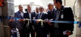 افتتاح معرض الغدير الفوتوغرافي الدولي الثاني ضمن فعاليات مهرجان الغدير العالمي الثالث