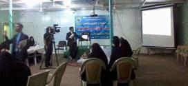 معهد العقيلة(ع) في النجف الأشرف يقيم دورة في التنمية البشرية بالتعاون مع العتبة الحسينية المقدسة