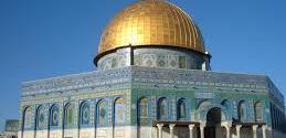 دعوات لتقسيم المسجد الأقصى المبارك