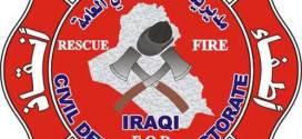 مديرية الدفاع المدني في النجف تنظم دورات لموظفي الدولة حول الإسعافات الأولية وكيفية التعامل مع الحرائق