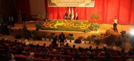 إقامة المؤتمر العلمي العالمي الأول للمزارات الشيعية في النجف بمشاركة (12) دولة عربية وأجنبية