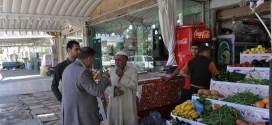 بلدية النجف الأشرف تنفذ حملة لرفع التجاوزات في حي الغدير