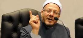 مفتي الديار المصرية: الدين الإسلامي لا يعرف الإرهاب .. ورصدنا 150 فتوى تحرض على التكفير