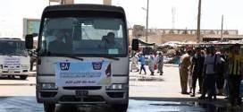 أكثر من 600 عجلة ستدخل الخدمة في نقل الزائرين الوافدين لإحياء زيارة العاشر من محرم