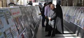 (100) لوحة فنية تسلط الضوء على أهم قادة الركب الحسيني وتكشف عن جرائم صدام
