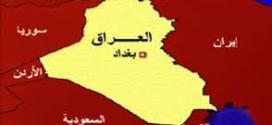 العراق يتقدم على أفغانستان والصومال في قائمة الدول الأكثر خطورة