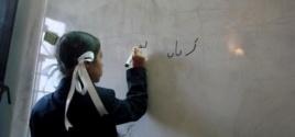 التربية: السبت دوام رسمي للهيئات التعليمية والتدريسية