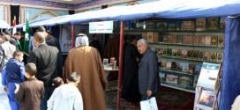 افتتاح معرضي الكتاب والصور الفوتوغرافية على هامش مهرجان حليف القران الثقافي الثالث
