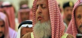 مفتي السعودية: صوم عاشوراء حق.. والحق مع البخاري.. ولا يطعن به إلا جاهل أو منافق