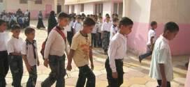 """وزارة التربية: """"قرار مجلس الوزراء حول إلغاء امتحانات نصف السنة لن يشمل العطلة (الربيعية)"""