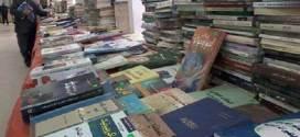 كلية الفقه بجامعة الكوفة تشهد إقامة معرض الكتاب اللبناني الشامل بمشاركة نحو خمسة آلاف عنوان