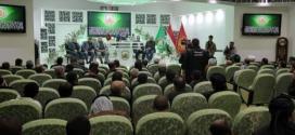 العتبتان المقدّستان تعقدان المؤتمر السنويّ السادس الخاصّ بالتحضيرات والاستعدادات لزيارة أربعينية الإمام الحسين(ع)